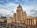 МИД РФ назвал закон Украины о среднем образовании