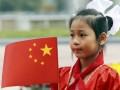 Вьетнам встретил делегацию КНР китайскими флагами с лишней звездой