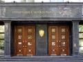 В Киеве задержан замглавы уголовного розыска Одессы - СМИ
