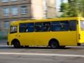Конфликт в маршрутке: В Полтаве пассажир устроил стрельбу