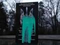 Памятник воинам АТО/ООС в Киеве облили краской