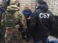 Трое харьковчан наладили канал переправки бандитов в Украину