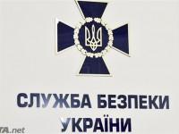 СБУ: Бывшее руководство Укрхимтрансаммиака присвоило 130 млн грн