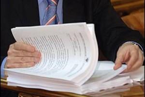 Департаментом культуры и культурного наследия Ивановской области утвержден план проверок...