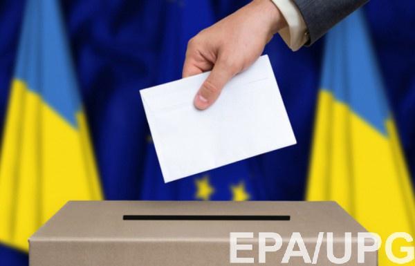В Украине в 2019 году пройдут президентские выборы