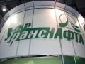 Нафтогаз начал ревизию в Укртранснафте