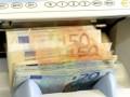 Техногенное будущее: Евросоюз направит 22 млрд евро на инновации