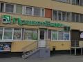 В Санкт-Петербурге проходят обыски российской дочки крупнейшего украинского банка