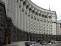 Обмен экономической информацией между Украиной и СНГ прекращен