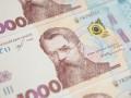 Украинские 1000 грн могут стать лучшей банкнотой года