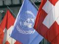 Кипрский кризис: Названы наиболее зависимые от банков страны мира