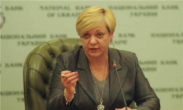 Гонтарева ждет денежных средств отМВФ кконцу февраля
