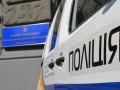 Милиция не подтверждает гибель президента банка Аркада