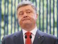 Против компании Порошенко за границей завели дело - СМИ