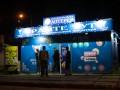 В Киеве неизвестные устроили погром в Национальной лотерее