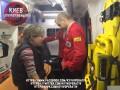 В Киеве мужчина избил и ограбил беременную женщину