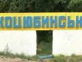 Суд оштрафовал на 3,4 тыс. грн экс-мэра Коцюбинского