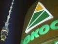 Россия обжаловала решение Гаагского суда по делу ЮКОСа