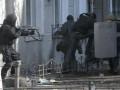 ГПУ: У Беркута на Майдане были гранаты из РФ с опасным газом