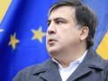 Саакашвили заявил, что из Украины выдворили его сторонника