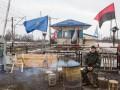 В штабе блокады Донбасса приветствуют решение СНБО