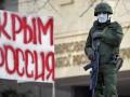 Украина идентифицировала 1,5 тыс. захватчиков Крыма - Тука