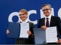 Официально: Сергей Тарута поддержит Юлию Тимошенко на президентских выборах-2019