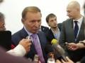 Кучма: Под минским протоколом не было должностей