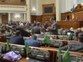 Заседание Верховной Рады снова могут перенести - СМИ