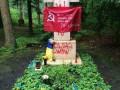 Могилу Бандеры в Мюнхене осквернили советским флагом