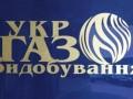 В Укргазвыдобування прошли обыски