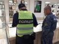 В Киеве мужчина с оружием ограбил ювелирный магазин