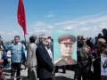 В Киеве в парке Славы произошел конфликт из-за портрета Сталина