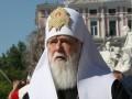 Патриарх Филарет считает, что нельзя молиться иконе Иисуса с футбольным мячом