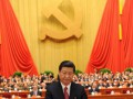 Сегодня пленум ЦК Компартии Китая назовет имена руководителей нового поколения