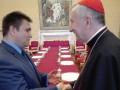 Климкин в Ватикане встретился с госсекретарем Святого Престола