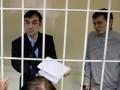 Матиос: ГРУшников Александрова и Ерофеева могут экстрадировать в РФ для отбывания наказания