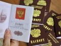 Более тысячи крымчан получили по два паспорта РФ