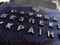 В Николаеве задержаны граждане, которые планировали провокации на 9 мая