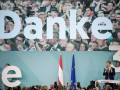 Итоги 29 сентября: Выборы в Австрии и память Бабьего Яра