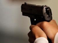 В Китае в результате стрельбы погибли пять человек