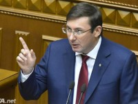 Луценко: ГПУ вернула в Украину 52 млрд гривень