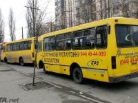 Проверки столичных маршруток: нашли первые нарушения
