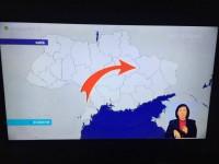 Украинский телеканал показал карту страны без Крыма