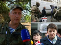 Итоги 25 мая: ликвидация боевика ЛНР, суд над налоговиками и амбиции Савченко