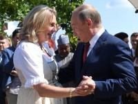 Путин потанцевал с невестой на австрийской свадьбе