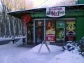 Как в Донецке умирает малый бизнес: город превращают в большое сельпо
