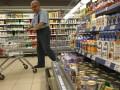 Сколько стоит реальная потребительская корзина украинца