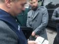 В НБУ прокомментировали задержание сотрудника из-за взятки