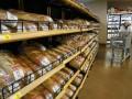 В России рекламный ролик запретили за оскорбление хлеба